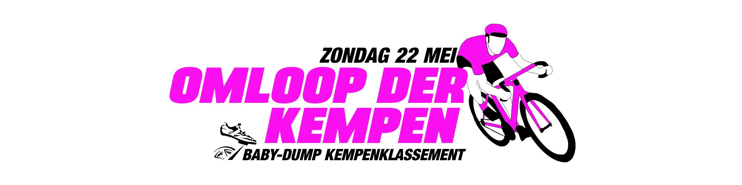 2016_W_Omloop der Kempen